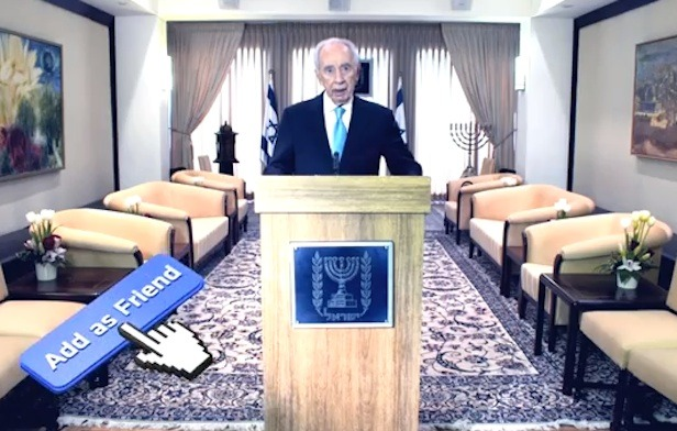 Shimon Peres raps for peace [CC: webpronews.com]
