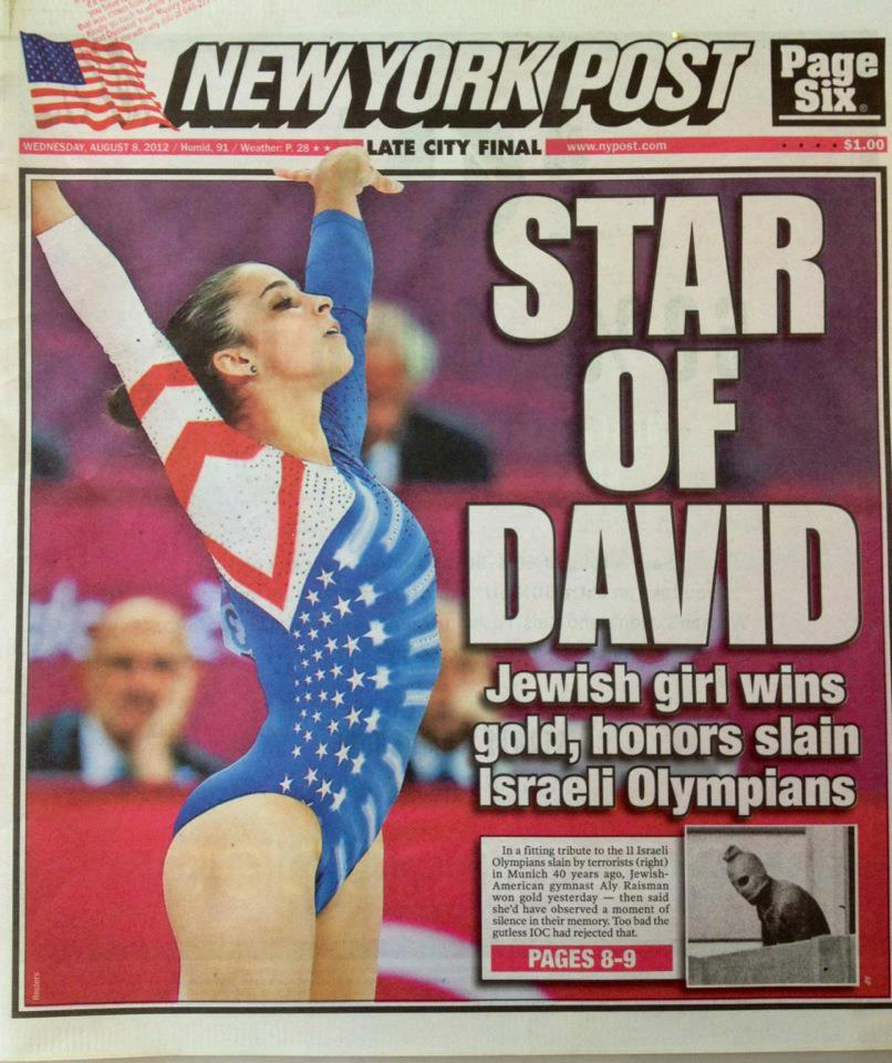 Aly Raisman, in case you missed it, is quite good at gymnastics. She will be in many Jewish Years-in-Review. I promise.