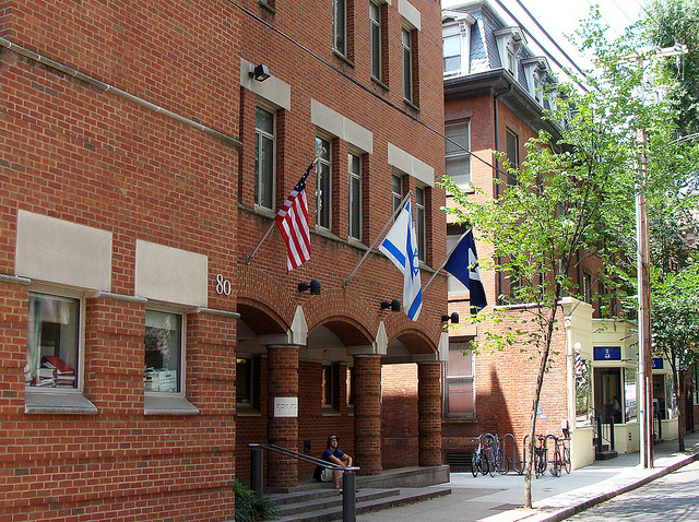 The Josef Slifka Center for Jewish Life at Yale University