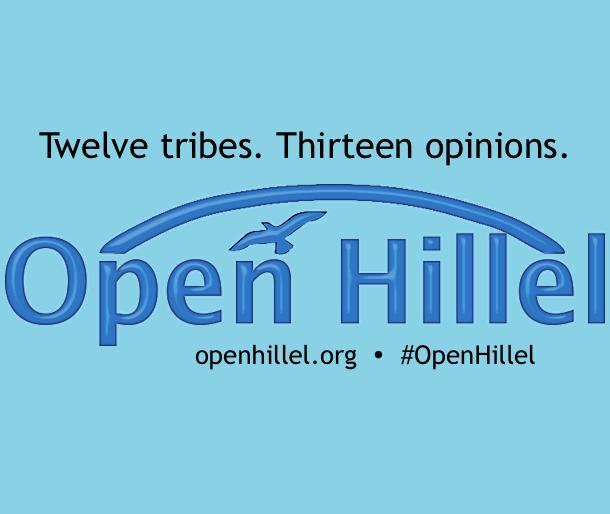 credit www.openhillel.org