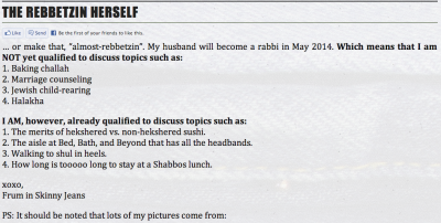 The Rebbetzin wishes to remain anonymous-- this is what she will share.