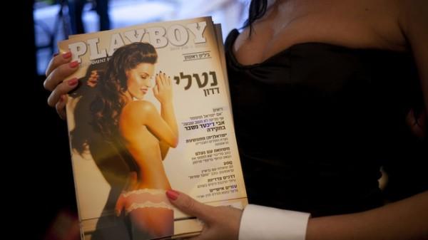 Mideast Israel Playboy