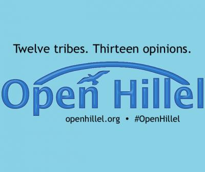 Open Hillel Logo 1