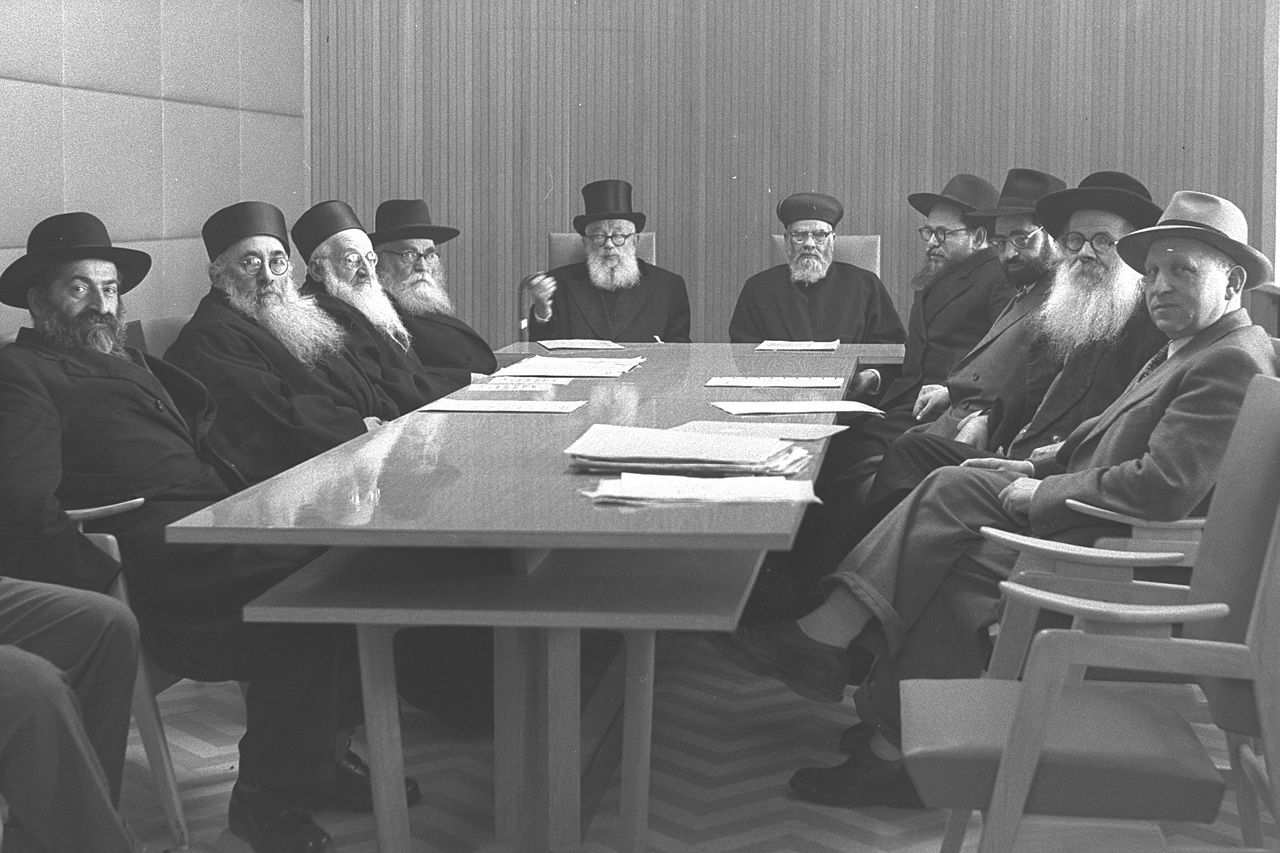 Israel's Chief Rabbinical Council circa 1959. | CC via Wikimedia.