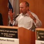 Naftali Bennett | CC via Wikimedia Commons.