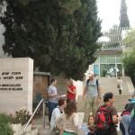 H_U_C_Jerusalem