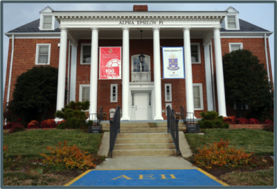 Maryland AEPi house. | CC via Wikimedia Commons.