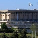 The Knesset. | CC via Wikimedia Commons