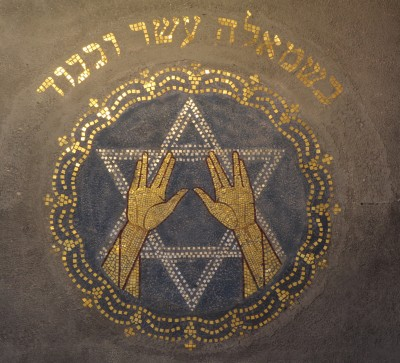 A mosaic depicting the priestly blessing, performed as part of the Yom Kippur Neilah service, which asks God to give the worshippers peace. | Suppled by Kleuske [CC BY-SA 3.0]