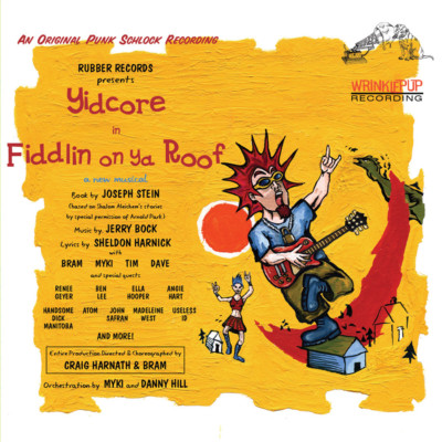 Album cover of Fiddlin' on ya Roof by Yidcore