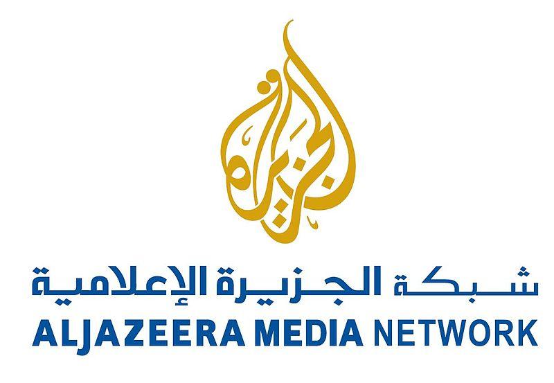 al jazeera - photo #10